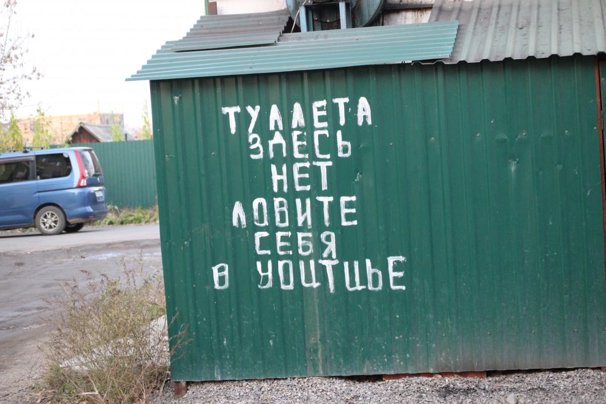 Арсеньев, ул. Щербакова