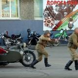 Дорога победы. Арсеньев. 2015