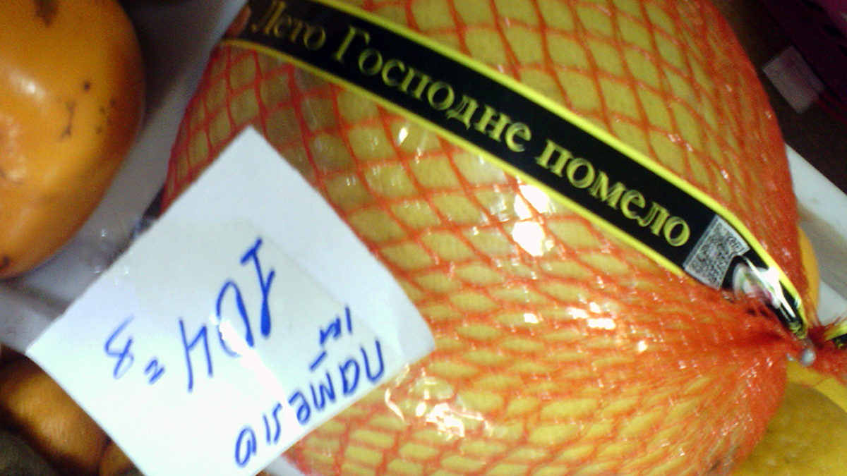 """Лето господне помело на чёрно-золотой ленте. """"Мелодия"""", г. Арсеньев/ Очень странный маркетинговый ход"""
