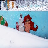 Выпал снег и все ему рады. Яковлевка