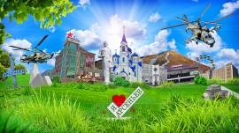 Город Арсеньев