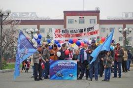 Арсеньев. 1 мая 2018