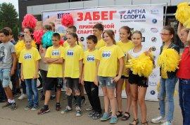 Забег на Кубок Приморской Спартакиады. Арсеньев