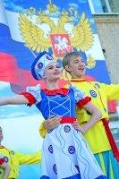 День России (12 июня 2018 - Арсеньев)