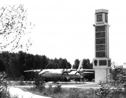 Фото из фондов музея истории города Арсеньев
