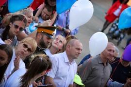 День России 2017 (12 июня Арсеньев)