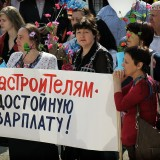 1 мая 2015. Арсеньев