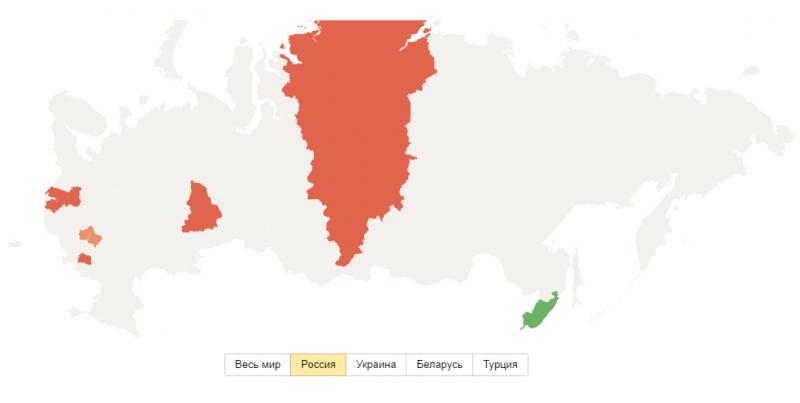 Yandex обидел