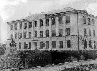 Арсеньев. Здание Администрации
