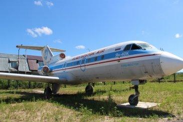 Авиамузей города Арсеньев. Июль 2020