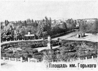 Арсеньев. Площадь А.М. Горького