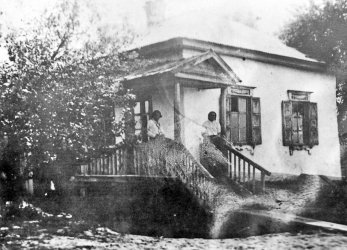 Арсеньев 1937 год