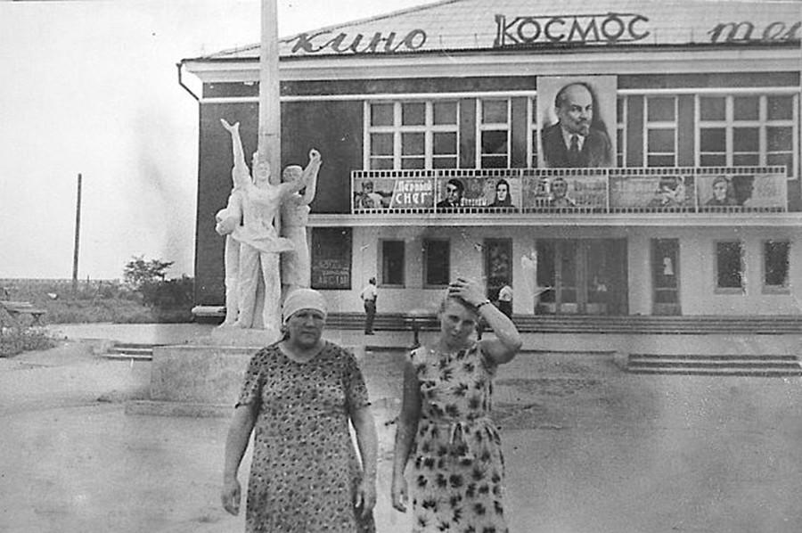 """Арсеньев. Кинотеатр """"Космос"""" 1964 год"""