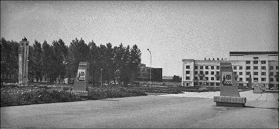 Арсеньев. Площадь Ленина