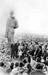 Открытие памятника В.К. Арсеньеву 1972 год