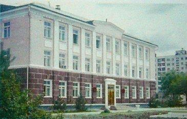 Арсеньев. Городская администрация 1983 год