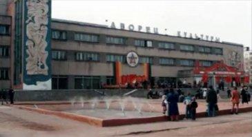 Арсеньев. Дворец культуры