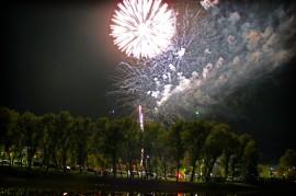 День города Арсеньев 2017