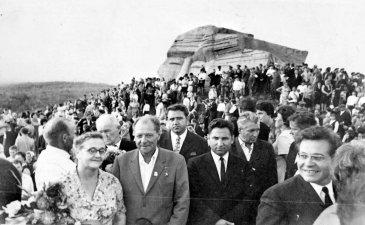Арсеньев. Открытие памятника В.К. Арсеньеву