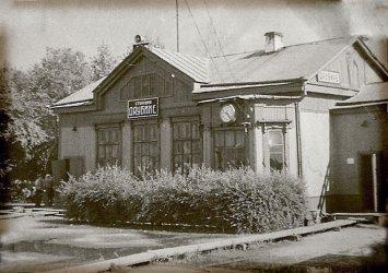 Арсеньев. Вокзал Даубихе 1971 год
