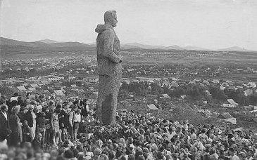 Арсеньев. Открытие памятника 1972 год
