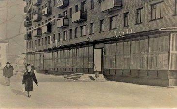 """Арсеньев. Магазин """"Мир"""" 1968 год"""